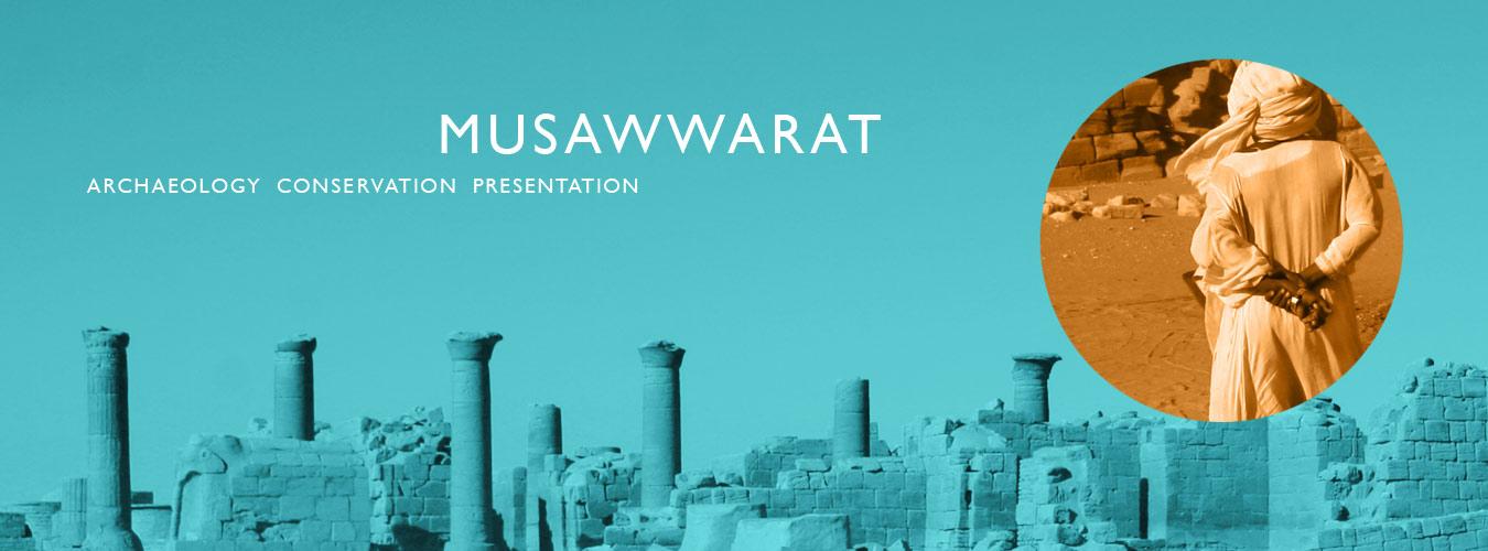 musawwarat header